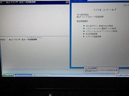 IMGP1205.jpg